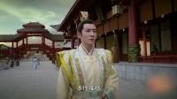 精彩预告 张涵予李雪健秦俊杰共谱初唐史诗