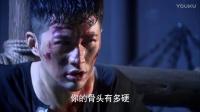 杨玏唐海不愿与卖国贼苟且 被受之极刑
