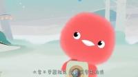 小鸡彩虹 第26集 拍照片