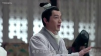 胡歌劉濤夫唱婦随 借用百裏勇士要回罪奴