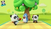 宝宝巴士之熊猫奇奇 第3集 薯条从哪里来