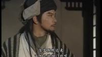 天龙八部 13 玄苦已遭人暗害 乔峰被指是真凶