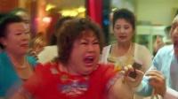 俞飞鸿摔酒瓶子大吼霸气解救母亲