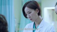 急诊科医生 19