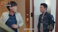 《恋爱先生》靳东化身牙医勇当爱情顾问