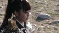 九州海上牧云记 28