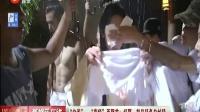 """""""白浅""""、""""夜华""""再聚首! SMG新娱乐在线 20171117"""