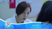 急诊科医生 卫视预告01:张章求婚乔娜