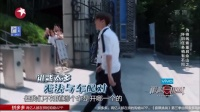 罗志祥、张艺兴取走所有钥匙 极限挑战 171117