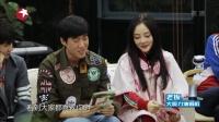 青春旅社 第六段 青春旅社拼接版 20171119 高清版