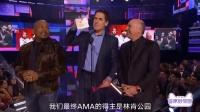 AMA全美音乐奖颁奖礼:另类摇滚奖 林肯公园