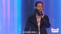 AMA全美音乐奖颁奖礼:年度最佳艺人奖 火星哥