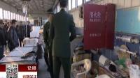 北京大兴1118火灾事故已致19死8伤 警方刑拘18人 特别关注 171121