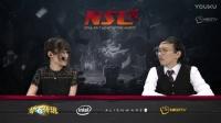 NSL炉石国际大师赛 小组赛 xixo vs Reynad