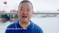 汪聪叶青香港长洲岛之旅