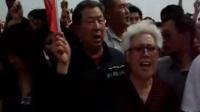 [拍客]天安门广场的震撼 默哀后万人爱国呐喊