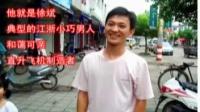 【拍客】优酷独家探秘中国最牛制造飞机农民徐斌