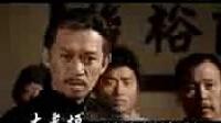 《大长垣》宣传片