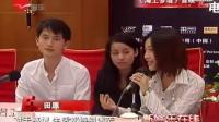 《海上梦境》全国首映 外国导演描绘上海生活