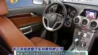 原味德国 欧宝全新SUV车型安德拉【车来车往-特别推荐】
