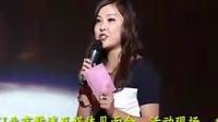 YOSHIKI现身北京欲在鸟巢开唱