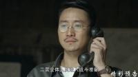 《鍛刀》34集預告片