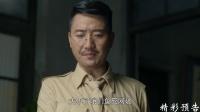 《鍛刀》38集預告片