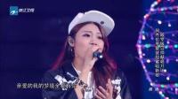 《告白气球》 周杰伦 低调组合 中国新歌声 161003 纯享版