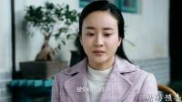 《遥远的距离》46集预告片