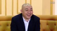 【完整版】欧弟郭麒麟阎鹤祥《锵锵三人行》 喜剧总动员 161008