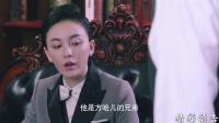 《傻儿传奇之抗战到底》44集预告片