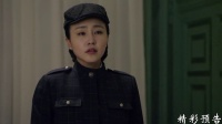 《傻儿传奇之抗战到底》46集预告片