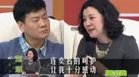 连奕名 刘琳(下)