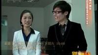 20120324《财富人生》:让用户感动——格瓦拉生活网首席执行官  刘勇