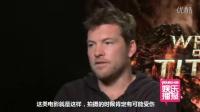 《诸神之战2:诸神之怒》3D震撼回归 导演大赞萨姆·沃辛顿敬业演出 120327