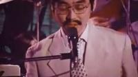 Hong Kong Blues 现场版