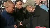 李丁加盟《相声演义》 郭德纲跪地拜师学艺