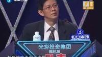 潘梁 步步为赢 120415