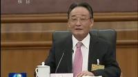 吴邦国主持十一届全国人大常委会委员长会议