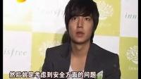 李敏镐否认是妇女之友 即将和金喜善上演姐弟恋