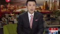 韩国:释放7名中国船员 批捕两人 东方新闻 120502