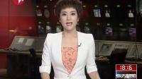 沈阳:闹市区一窨井突发爆炸 东方新闻 120502