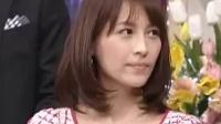 日本女主播外遇名单曝光 高中曾募集男友 130613