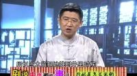 陕西卫视<神医喜来乐传奇>剧说22