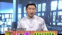 陕西卫视<神医喜来乐传奇>剧说21