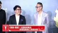 《踢踏·踢踏》主题曲首曝光 林保怡陈奂仁双剑合璧 130617