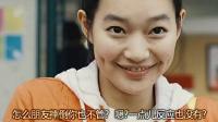 武林女大学生