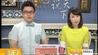 """永远的香港""""四大天王""""时代"""
