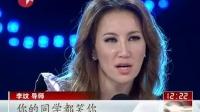 中国梦之声预告:今晚诞生20强 学员突破自己表现精彩