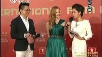 第16届上海国际电影节闭幕式红毯 杰西卡·查斯坦